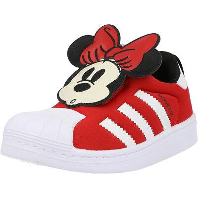 Supertar 360 C Child childrens shoes