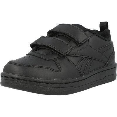 Royal Prime 2V Child childrens shoes