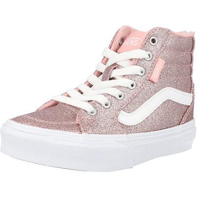 MY Filmore Hi Zip Child childrens shoes