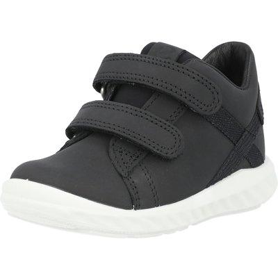 SP.1 Lite Infant childrens shoes