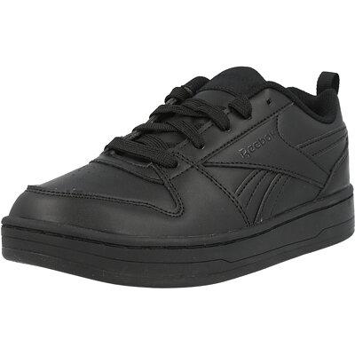 Royal Prime 2V Junior childrens shoes